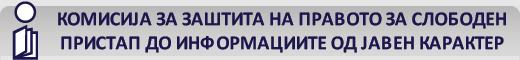komspi mk